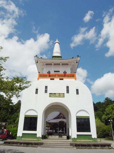 藻原寺・山門