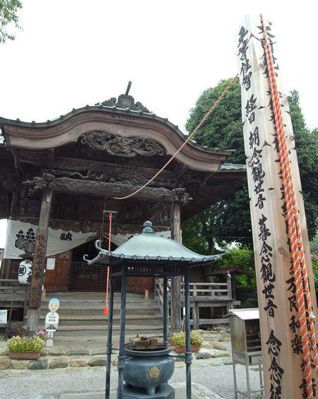 18神門寺