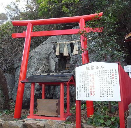 眉山天神社・姫宮神社