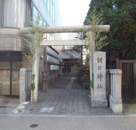 朝日神社・六本木