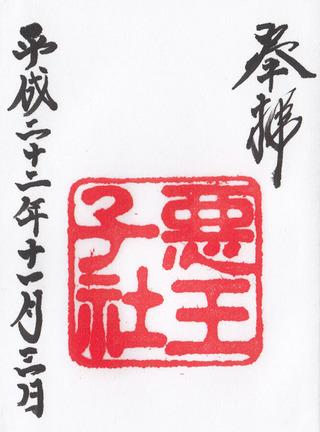 yasaka23