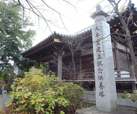 81観蔵院3