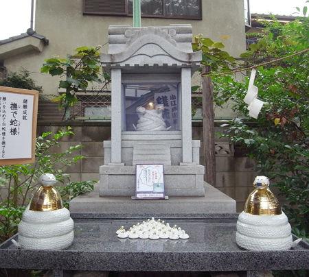 厳島神社8