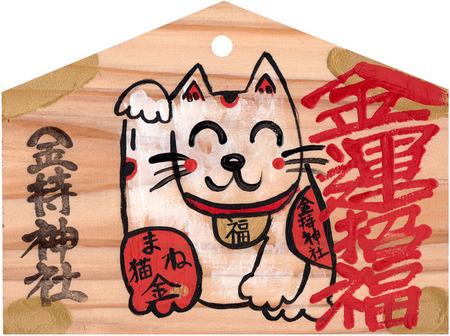 鳥取・金持神社・絵馬