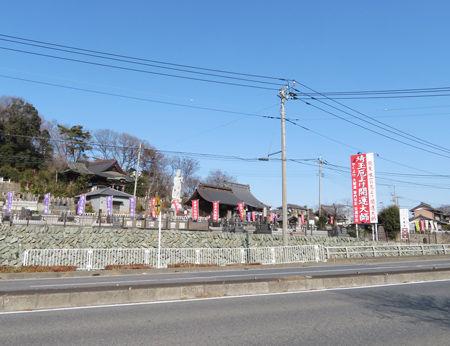 83龍泉寺4