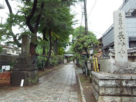 17豊島・長命寺2