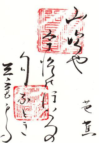 三室戸寺・俳句