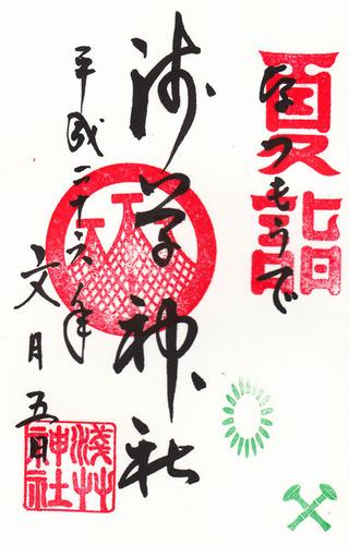 浅草神社・夏詣