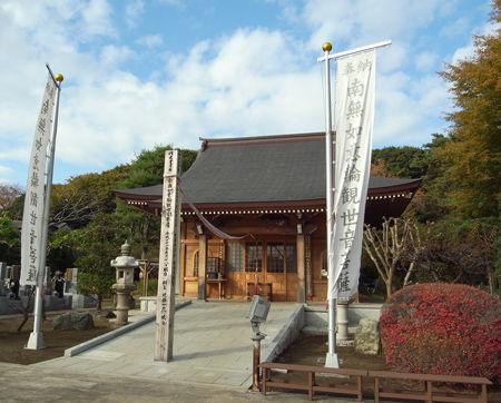 三宝寺・観音堂