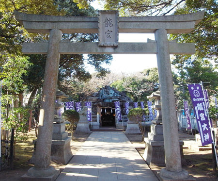 江島神社・龍宮