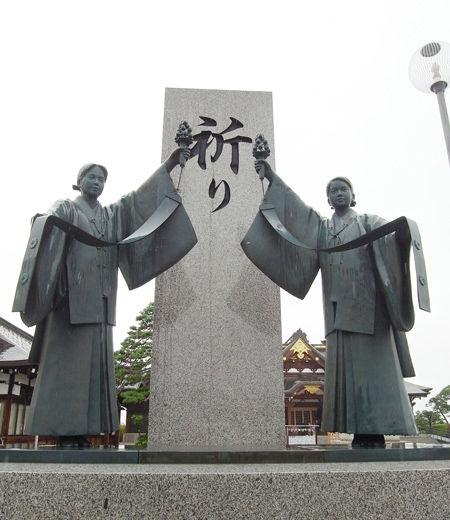 山形県護国神社22