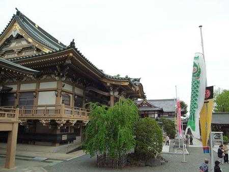 永源寺・坂戸