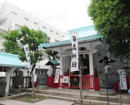 椙森神社0