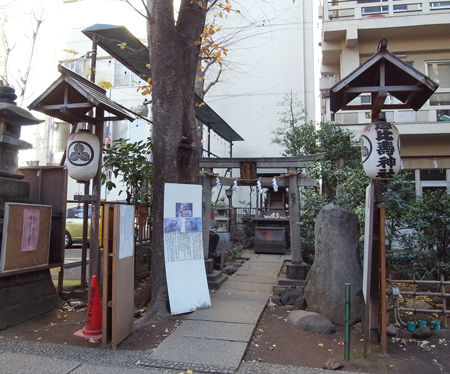 恵比寿・鬼王神社8