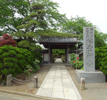 10瑞雲寺9