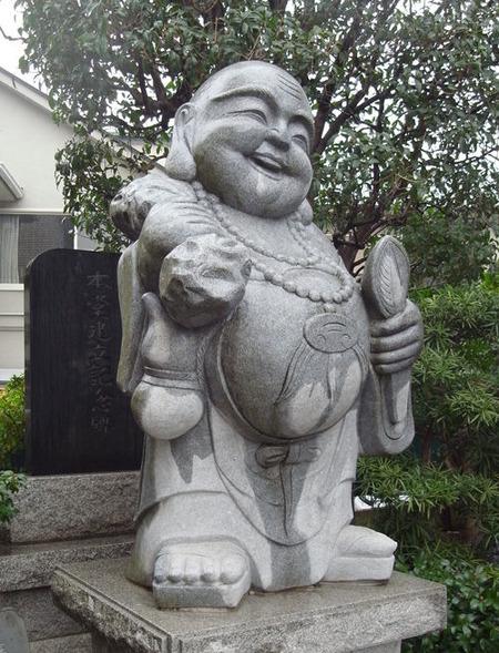 大楽寺・布袋