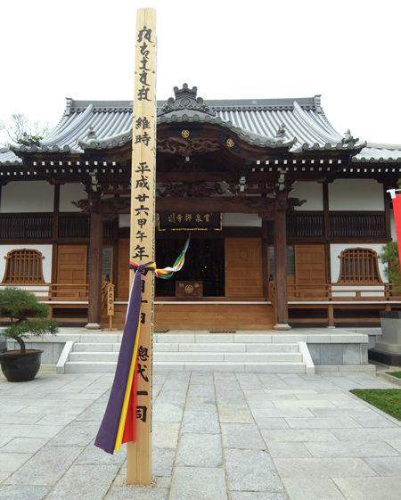 18宝泉寺4
