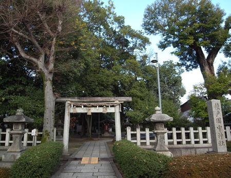 綾戸国中神社9