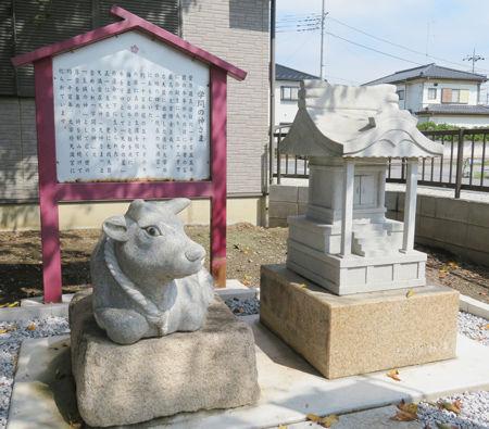 氷川八幡神社4