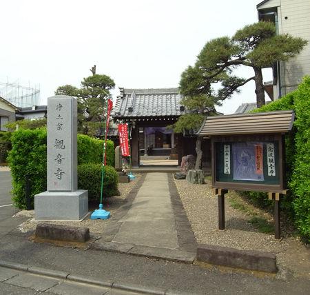12観音寺8