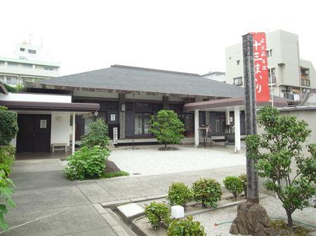 護国山 太平寺