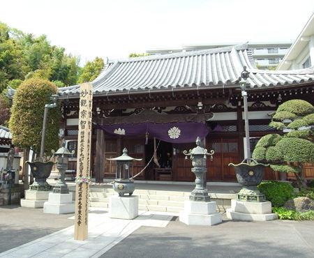 19東泉寺4
