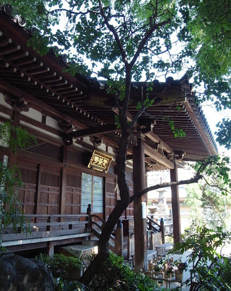 自性院・愛染寺