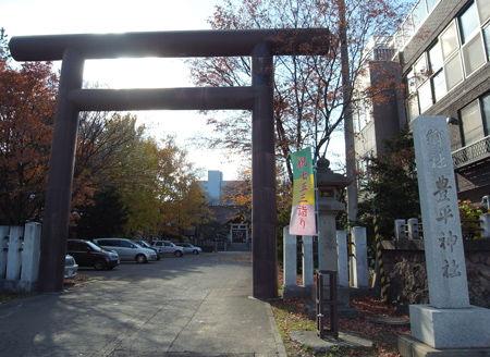 豊平神社2