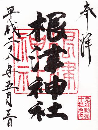 根津神社h2805