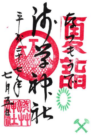 浅草神社・夏詣2015