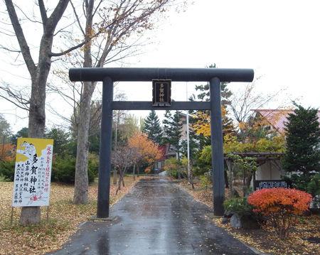 札幌護国・多賀神社5