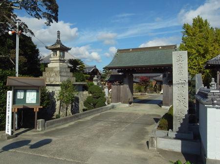 浄瑠璃山 法光院 宝厳寺2