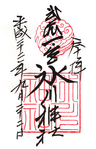 大宮氷川神社・参拝平成24年
