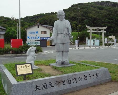 白兎神社01