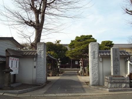 瑠璃光山長寿院無量寺