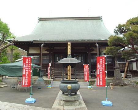 32大善寺1