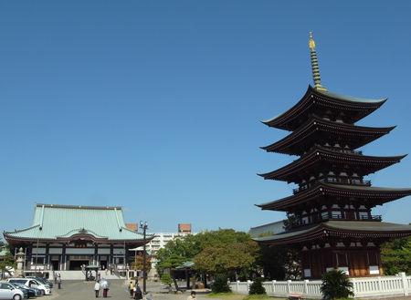 日泰寺・本堂・五重塔