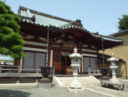 無量山 観音寺