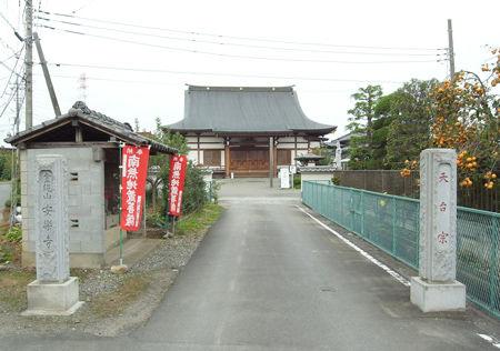 金縄山 広厳院 安楽寺