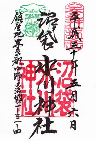 氷川神社・沼袋・h30