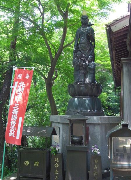 25金沢4