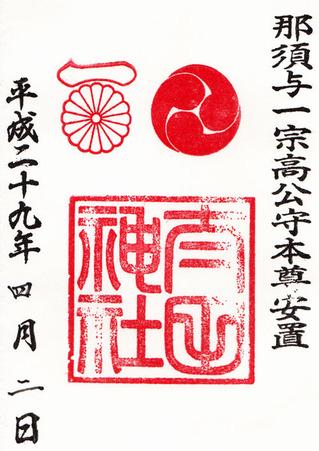 太田神社h2904