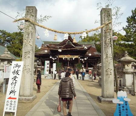 白鳥神社6
