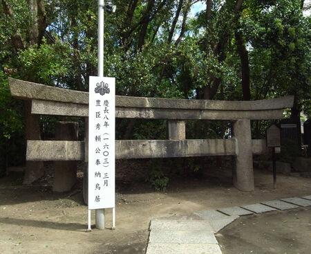玉造稲荷神社76