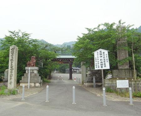 64前神寺7