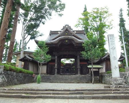 32妙法寺0
