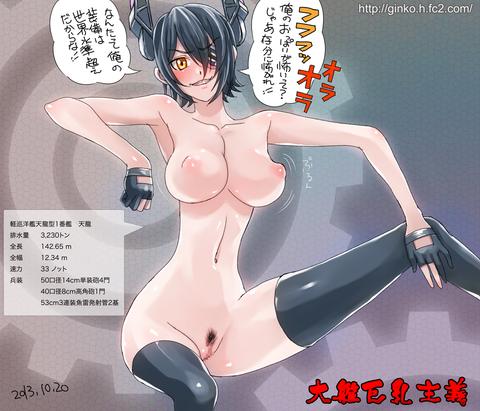 めちゃえろかわいい艦隊娘の画像まとめPart6543