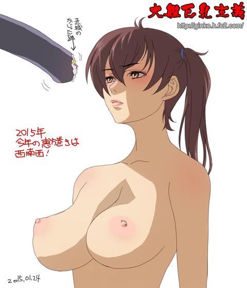 【(^ω^)ペロペロ】 艦隊娘画像でヌいてもいいと思うんだ!w1761