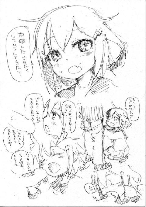 【エロ画像】 艦隊娘エロ画像が自然と集まるスレその5907