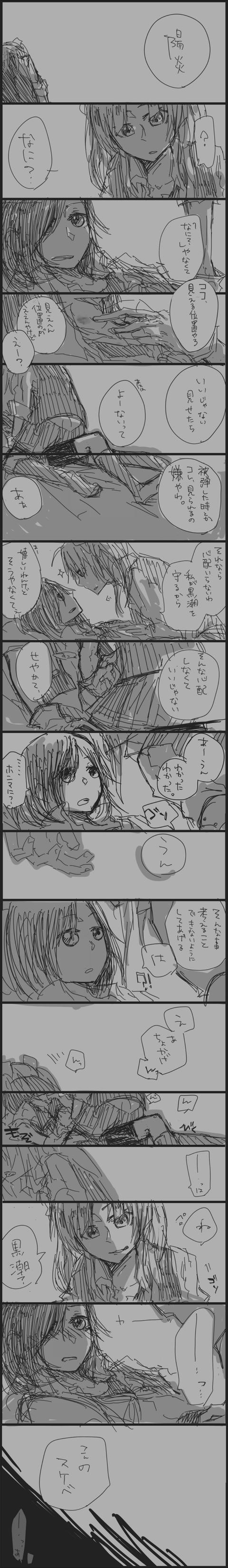 【エロ画像】 艦隊これくしょんでヌこうwwwwwwPart5914